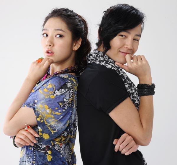 Jang Geun Suk en Park Shin Hye dating 2016 Cancun dating service